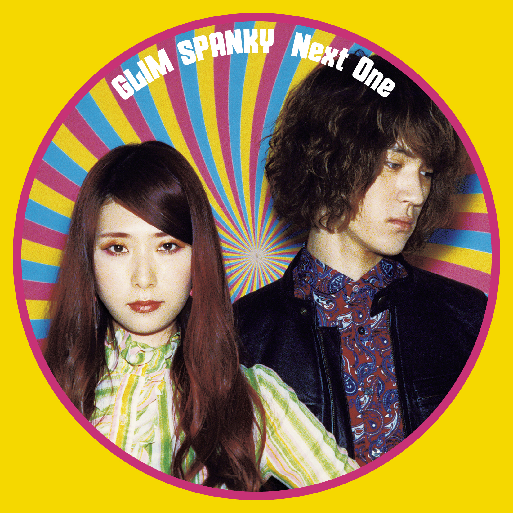 GLIM SPANKY 「Next One」