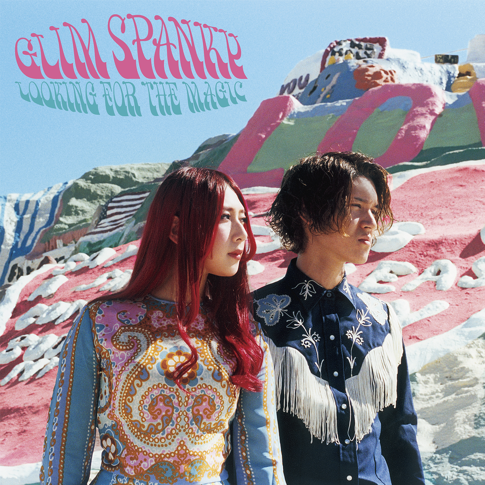 GLIM SPANKY 「LOOKING FOR THE MAGIC」