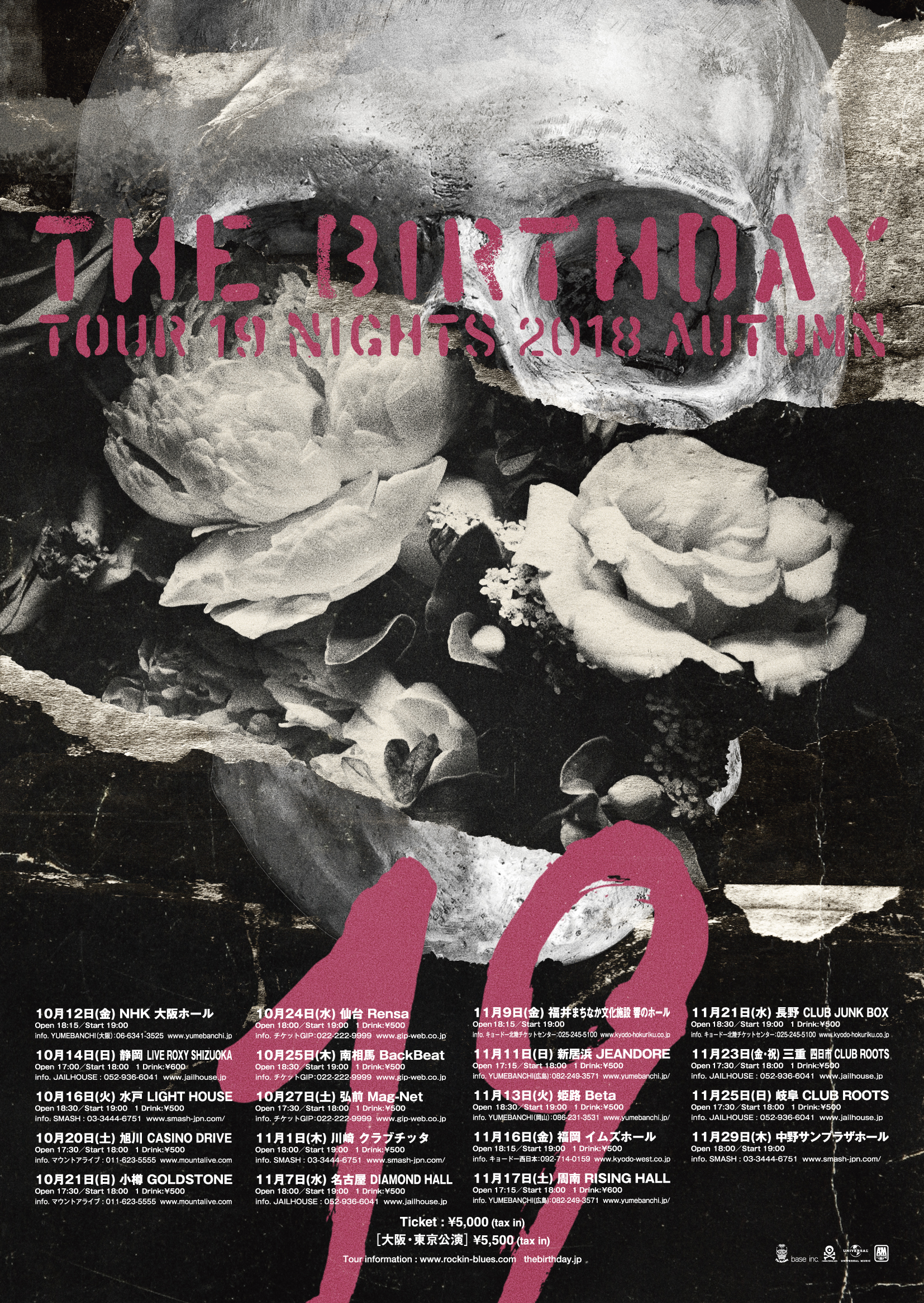 The Birthday 「TOUR 19 NIGHTS 2018 AUTUMN」 Poster