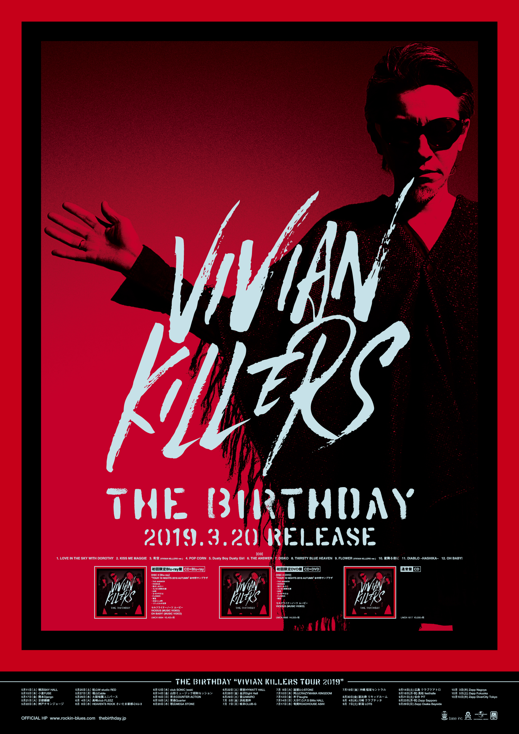 The Birthday 「VIVIAN KILLERS」 Poster