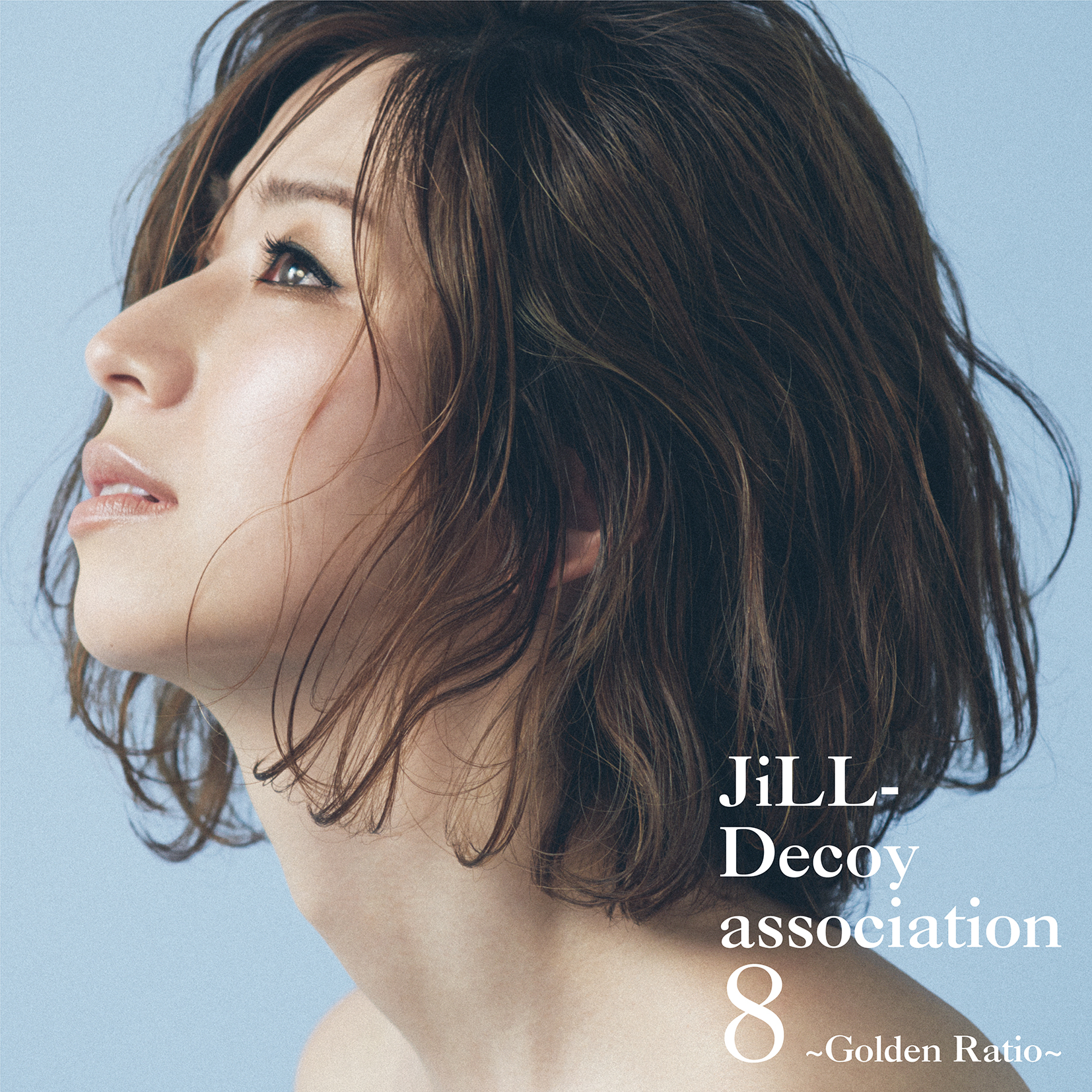 JiLL-Decoy association 「8」