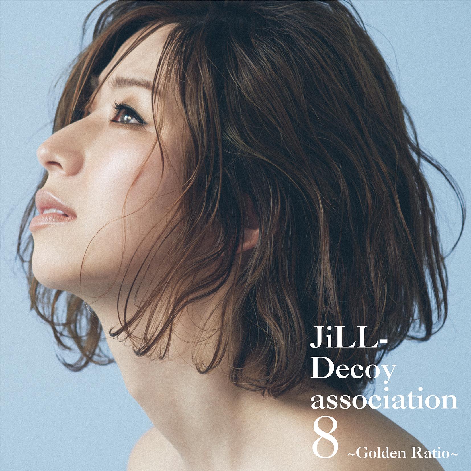 JiLL-Decoy association 「8」
