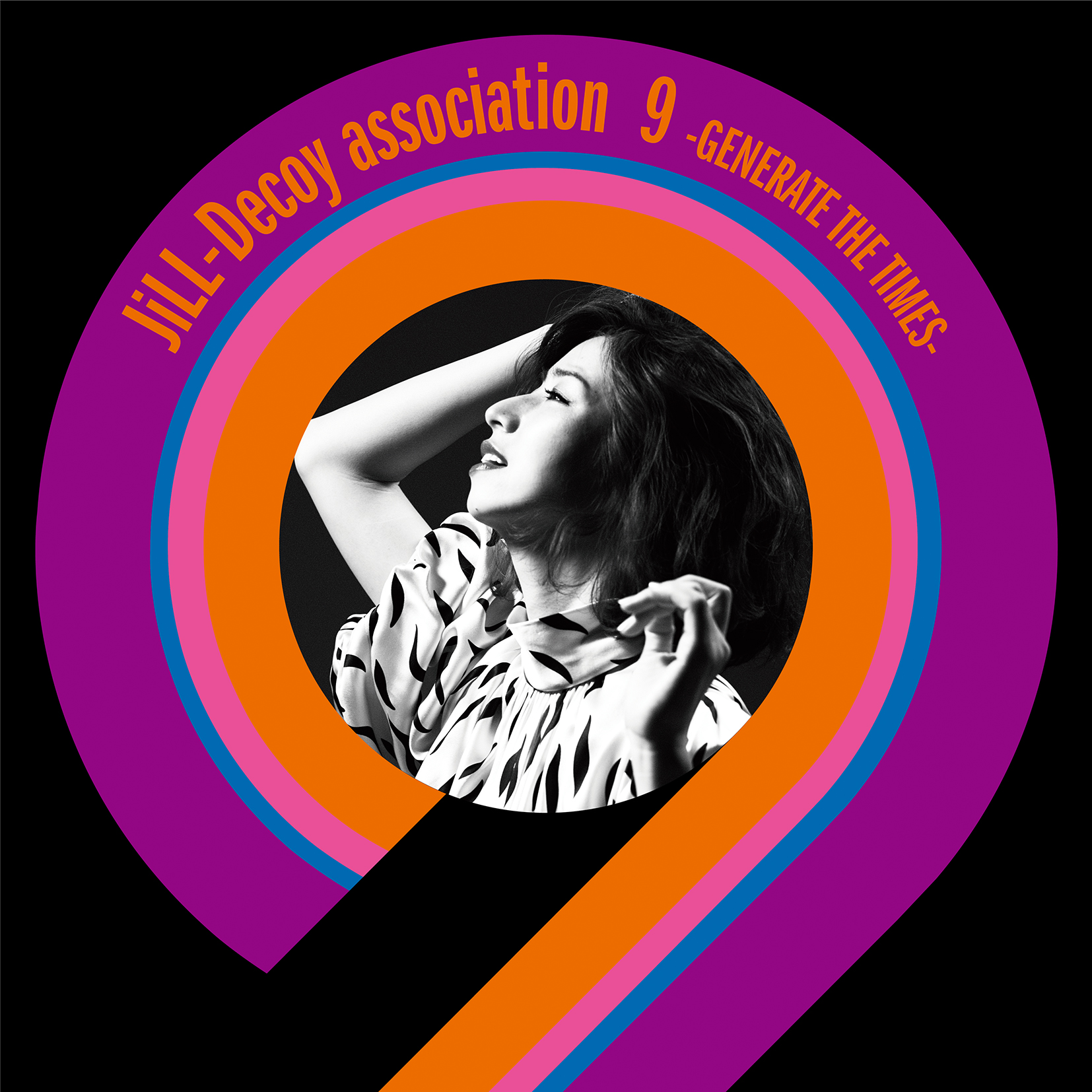 JiLL-Decoy association 「9」